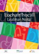 Keyword subject notebook for Irish